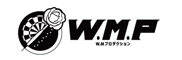【那須&浅野チャレンジ】第1回WMカップ結果発表