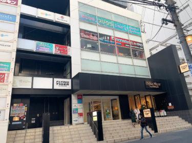 【ダーツハイブ】設置台数22台!巨大店舗名古屋栄店に行ってきました