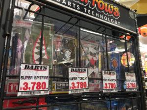 ドンキ・ホーテ山形嶋南店のダーツ用品コーナーはバレルがたくさん!
