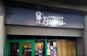 Hawaian Brians