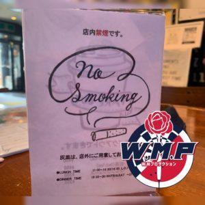禁煙店舗で店内はタバコのニオイがしない
