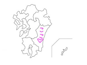 宮崎県へのアクセス